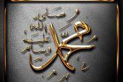 The Prophet Muhammad